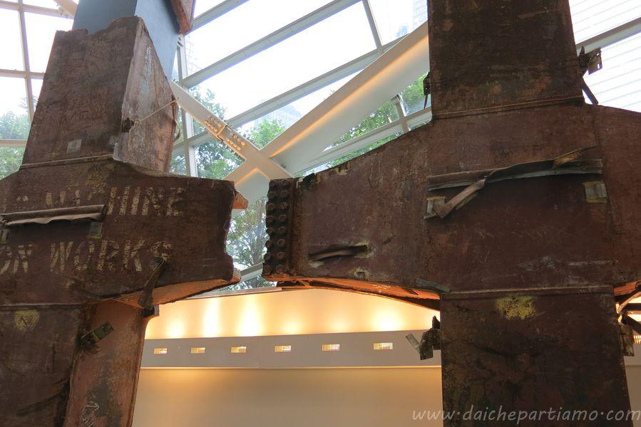 Museo dell'11 Settembre con bambini